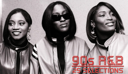 【洋楽】90年代おすすめ女性R&Bシンガー27選