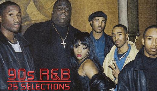 【洋楽】90年代おすすめ男性R&Bシンガー25選