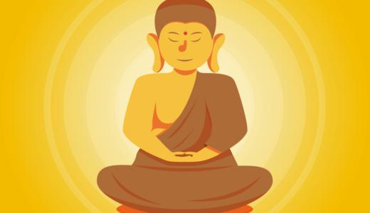 《仏教入門》大乗仏教と小乗仏教の違いとは?宗派ってなに?
