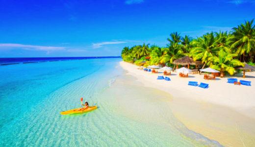 格安で海外旅行にいく方法!必ず最安値が見つかる予約サイト5選!