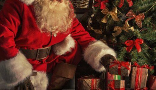 30代旦那・彼氏【最高のプレゼント】クリスマスこれがいいの!?