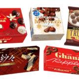 【おやつソムリエ厳選】本当に美味しいチョコレート5選!