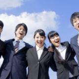 転職回数が多い推奨派が、転職をオススメする理由とは?